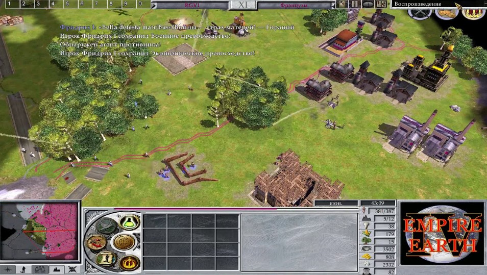 Empire Earth 4 Download Free